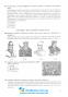 Ганаба С.  Історія України. Тести для перевірки компетентності. Підготовка до ЗНО 2022. Навчальна книга - Богдан - 9