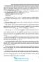 ЗНО 2022 Математика. Комплексне видання : Капеняк І., Гринчишин Я., Мартинюк О. Підручники і посібники - 6