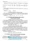 Математика : Довідник + тести та 20 варіантів тестів у форматі ЗНО 2022 : Істер О. Абетка. купити - 7