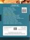 Таблиці та схеми Географія до ЗНО 2019. Авт: Мастюх М. Вид-во: Торсінг. купити  - 12