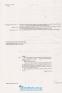 ЗНО 2022 Біологія. Тренажер :  Барна І. Підручники і посібники. купити - 3