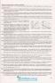 ЗНО 2021 Фізика. Комплексне видання : Струж Н. Підручники і посібники. купити - 11