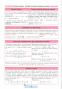 Алгебра 7-11 класи. Серія «Довідник у таблицях» : Роганін О. М. УЛА. купити - 5