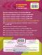 Англійська мова. Граматика. Таблиці та схеми : Погожих Г. Торсінг. купити - 14