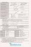 ЗНО 2021 Фізика. Комплексне видання : Струж Н. Підручники і посібники. купити - 6