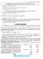 Математика ЗНО 2022. Комплексна підготовка + інтерактивні тести : Істер О. Генеза. купити - 8