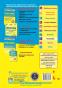 Географія ЗНО 2022. Комплексне видання + Тренажер /КОМПЛЕКТ/ : Кузишин А., Заячук О. Підручники і посібники. - 6