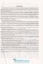 Географія ЗНО 2022. Комплексне видання + Тренажер /КОМПЛЕКТ/ : Кузишин А., Заячук О. Підручники і посібники. - 11