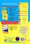 Німецька мова ЗНО 2022. Комплексне видання + Тренажер /КОМПЛЕКТ/ : Грицюк І. Підручники і посібники. - 10