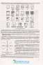 ЗНО 2021 Географія. Комплексне видання : Кузишин А. Підручники і посібники. купити - 12
