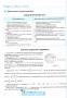 Математика ЗНО 2020.  Комплексне видання для підготовки : Бевз В. Освіта купити - 5