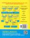 ЗНО 2021 Українська мова і література в таблицях і схемах  : Данилевська О. Видавництво Літера. купити - 14