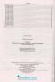 ЗНО 2021 Біологія. Тренажер :  Барна І. Підручники і посібники. купити - 9