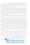 ЗНО Біологія. Міні-довідник : Барна І. Підручники і посібники. купити - 5