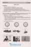 Англійська мова ЗНО 2021. Тренажер для підготовки: Євчук О., Доценко І. Підручники і посібники. купити - 5