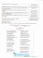 ЗНО 2022  Українська мова та література. Повний курс + Типові тестові /КОМПЛЕКТ/ : Заболотний О. Літера. - 5