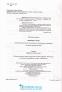 Німецька мова ЗНО 2022. Комплексне видання : Грицюк І. Підручники і посібники. купити - 3