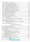 Українська мова і література ЗНО 2022. Комплексна підготовка : Терещенко В. та ін. Генеза. купити - 11