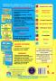 ЗНО 2022 Українська мова. Комплексне видання : Білецька О. Підручники і посібники. купити - 14