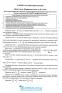 ЗНО 2021 Математика. Комплексне видання :  профільний рівень та стандарту. Капіносов А. Тернопіль купити - 6