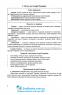 Історія України ЗНО 2021. Довідник для підготовки : Земерова Т.  Підручники і посібники. купити - 5