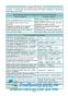 Англійська мова 7-11 класи . Серія «Довідник у таблицях» до ЗНО 2020.: Чіміріс Ю. В. УЛА. купити - 3
