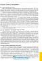 Українська мова:лайфхаки. Серія «ЗНОбеззайвоїнапруги». Автор Хворостяний І.  Видавництво: Ранок. Купити - 6