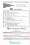 ЗНО 2022 Українська мова. Комплексне видання : Білецька О. Підручники і посібники. купити - 5