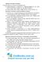 ЗНО 2021 Англійська мова. Міні-довідник : Давиденко Л. Підручники і посібники. купити - 7