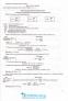 ЗНО 2022 Хімія. Комплексне видання : Березан О. Підручники і посібники. купити - 8