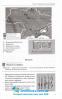 Комплексна підготовка до ЗНО Історія України : Скирда І. Весна купити - 8
