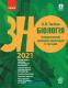 Інтерактивний довідник-практикум із тестами з біології до ЗНО 2021 : Тагліна О.  Ранок. купити - 1