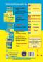 ЗНО 2022 Математика. Комплексне видання :  профільний рівень та стандарту. Капіносов А. Тернопіль купити - 16