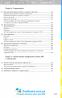 Математика ЗНО і ДПА 2021. Навчально-практичний довідник : Каплун О. Торсінг. купити - 15