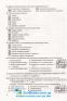 Відповіді до збірника ДПА 2020 з біології 9 клас : Барна І.  Підручники і посібники. Купити - 5