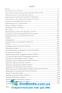 ЗНО Біологія. Міні-довідник : Барна І. Підручники і посібники. купити - 8
