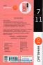 """Алгебра і початки аналізу у таблицях і схемах для учнів 7—11 класів. Серiя """" Рятівник """" : Роганін О. Ранок. купити - 12"""
