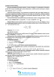 ЗНО 2022 Математика. Комплексне видання : Капеняк І., Гринчишин Я., Мартинюк О. Підручники і посібники - 7