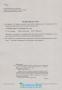 ДПА 4 клас 2022 Математика. Орієнтовні перевірні роботи : Корчевська О. Підручники і посібники. - 2