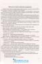 ЗНО 2022 Математика. Комплексне видання :  профільний рівень та стандарту. Капіносов А. Тернопіль купити - 4