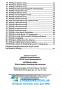 Англійська мова ЗНО 2020. Зразки завдань з розгорнутою відповіддю. Авт: Євчук О., Доценко І. Вид-во: Абетка. купити - 9