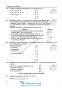 ЗНО 2022 Математика. Комплексне видання : Капеняк І., Гринчишин Я., Мартинюк О. Підручники і посібники - 11