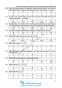 ЗНО 2022 Математика. Комплексне видання : Капеняк І., Гринчишин Я., Мартинюк О. Підручники і посібники - 10