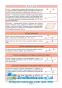 Геометрія 7-11 класи. Серія «Довідник у таблицях» : Роганін О. М.  УЛА. купити - 4