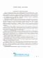 ЗНО 2022  Українська мова та література. Повний курс + Типові тестові /КОМПЛЕКТ/ : Заболотний О. Літера. - 4