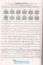 ЗНО 2021 Фізика. Комплексне видання : Струж Н. Підручники і посібники. купити - 12