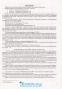 ЗНО 2020 Хімія. Збірник тестів : Березан О. Підручники і посібники. купити - 4