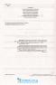 ЗНО 2022 Математика. Комплексне видання :  профільний рівень та стандарту. Капіносов А. Тернопіль купити - 3