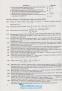 ЗНО 2021 Математика. Збірник тестів : Капіносов А. Підручники і посібники. купити  - 7