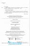 Питальник для підготовки до ЗНО Історія України : Ганаба С. Навчальна книга - Богдан. - 3